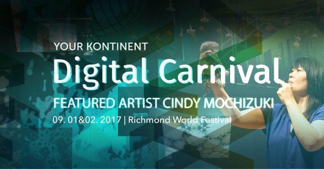 2017Digital-Carnival-homepage_banner